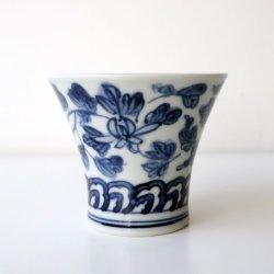 画像1: 萠窯:端反湯呑(唐草)