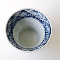 画像2: 萠窯:端反湯呑(唐草)