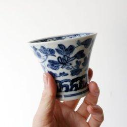 画像4: 萠窯:端反湯呑(唐草)